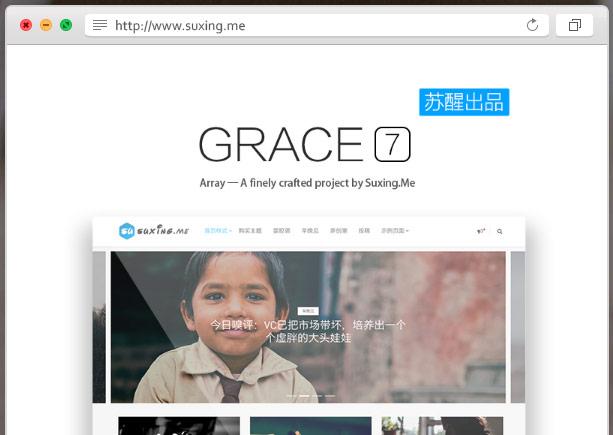 WordPress主题:Grace