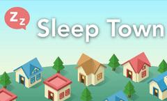 年轻人不要老熬夜!这款「sleeptown」用游戏方式帮你养成规律睡眠习惯