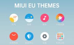 小米欧版MIUI11系统导入国内版主题方法
