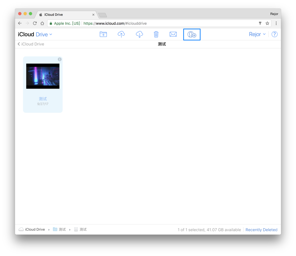 macOS使用「 iCloud Drive 」分享文件方法 第4张