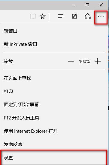 让「Edge」浏览器用 HTML5 播放优酷视频(无广告) 第1张