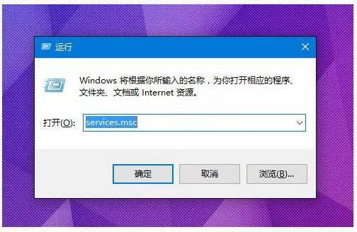 解决 Windows 10 无法打开定位服务 / 定位服务灰色 第1张