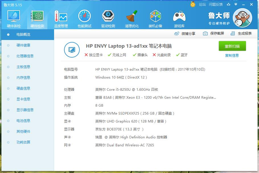 HP_ENVY_Laptop_13-ad1xx