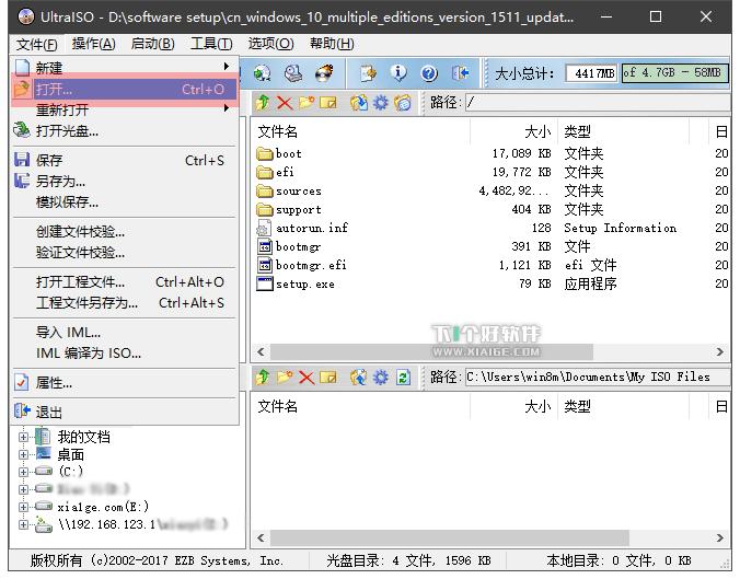 制作 Windows 10「UEFI 启动」安装盘方法 第1张
