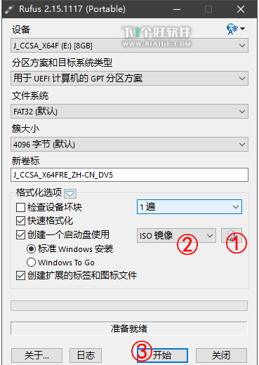 制作 Windows 10「UEFI 启动」安装盘方法 第5张