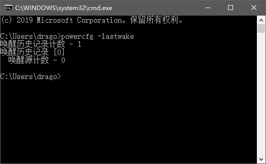 Windows 10 睡眠自动唤醒了?关闭「唤醒定时器」就可解决 第1张