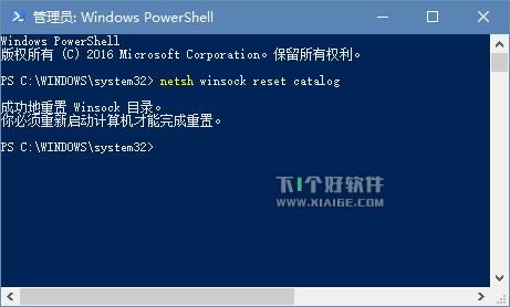Windows 10 的 QQ 提示:Initialization failure:0x0000000C 第2张