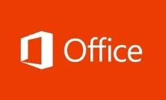 微软 Office 2021 Preview 抢先安装方法