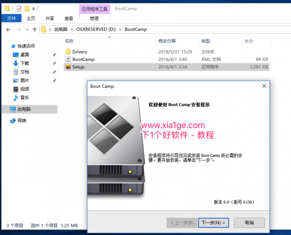mac windows10驱动