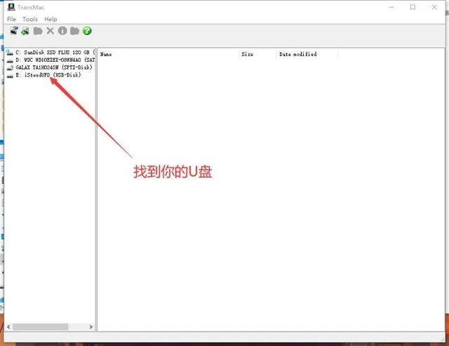妙啊!超详细安装黑苹果系统「MacOS」教程 第7张