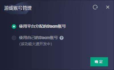 中国移动推出「云游戏」平台,免费玩PC大作 第8张