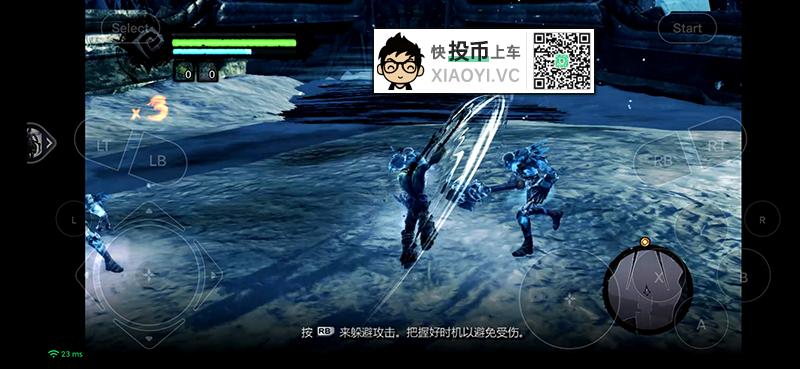 中国移动推出「云游戏」平台,免费玩PC大作 第11张