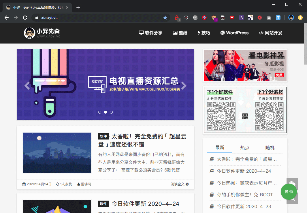 安卓神级浏览器「kiwi」支持安装扩展、油猴脚本 第1张