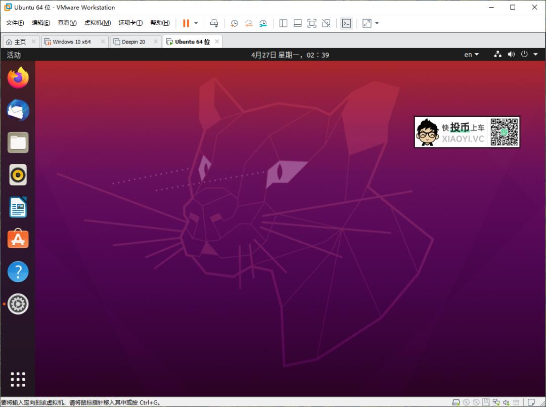 体验最流行的免费 Linux 系统「Ubuntu」20.04 LTS 正式版 第4张