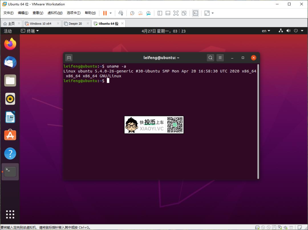 体验最流行的免费 Linux 系统「Ubuntu」20.04 LTS 正式版 第8张