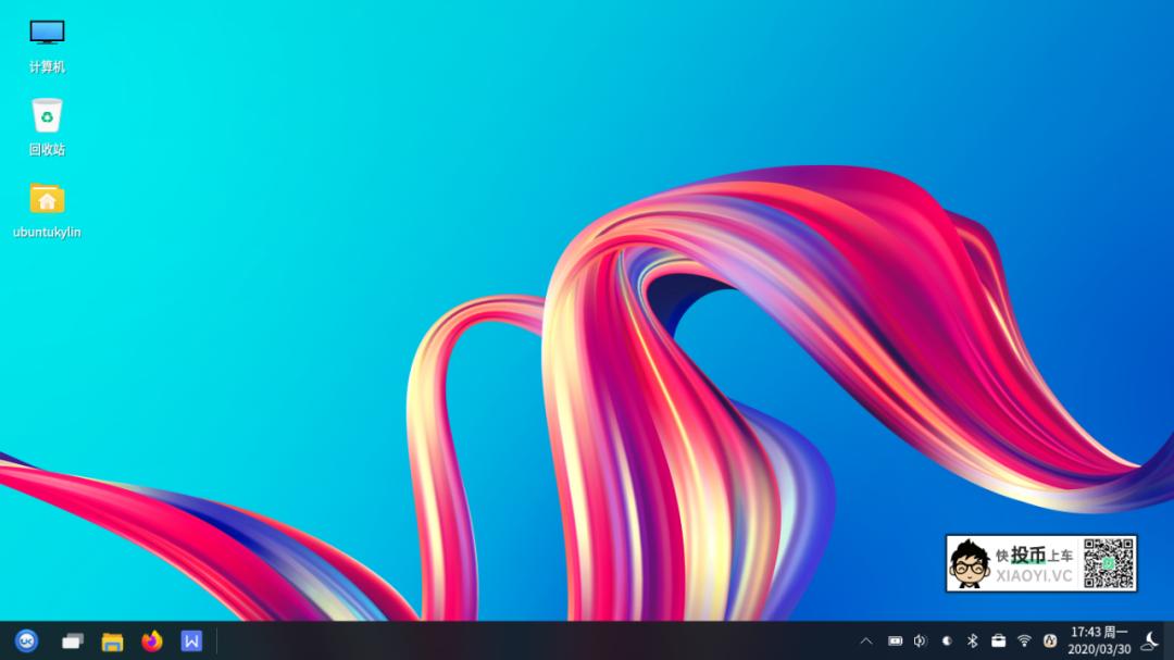 体验最流行的免费 Linux 系统「Ubuntu」20.04 LTS 正式版 第11张