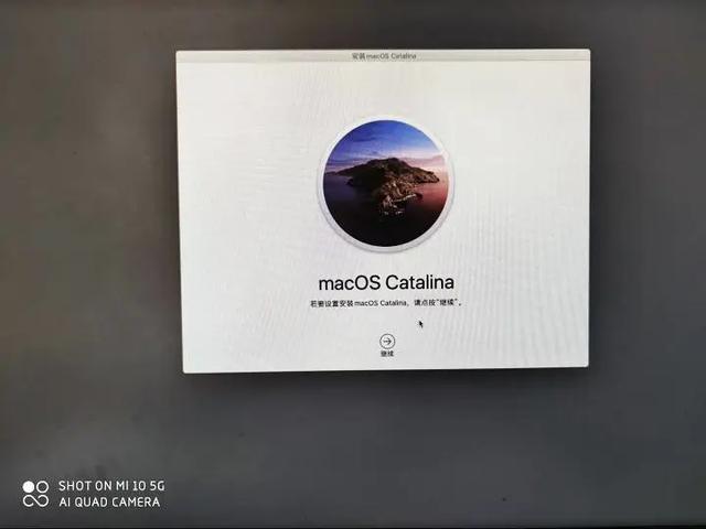 妙啊!超详细安装黑苹果系统「MacOS」教程 第16张