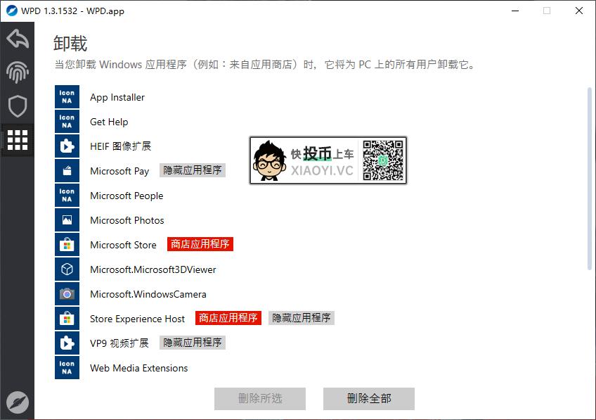 这款小工具干掉「Windows 10」让人感到很不爽的功能 第6张
