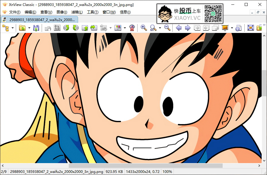 视频、GIF表情包、图片无损放大软件「Waifu2x-Extension-GUI」 第3张