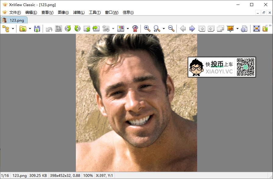视频、GIF表情包、图片无损放大软件「Waifu2x-Extension-GUI」 第4张