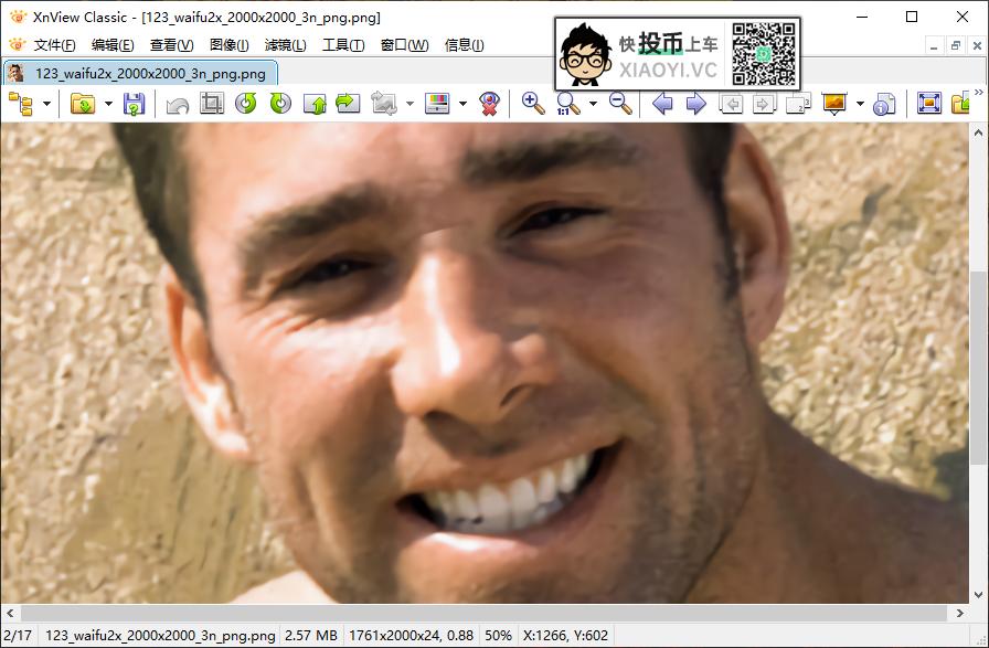 视频、GIF表情包、图片无损放大软件「Waifu2x-Extension-GUI」 第5张