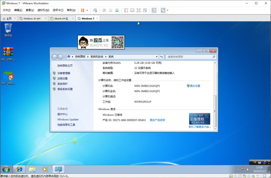 微软福利!速度白嫖正版「Windows 10」 第1张