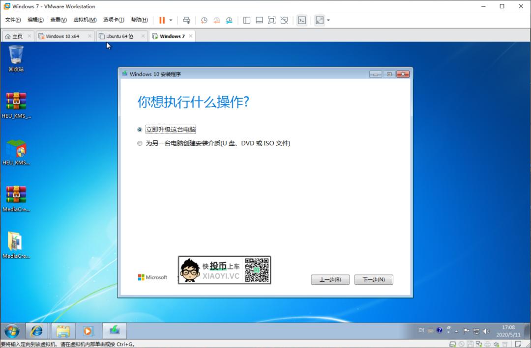 微软福利!速度白嫖正版「Windows 10」 第2张