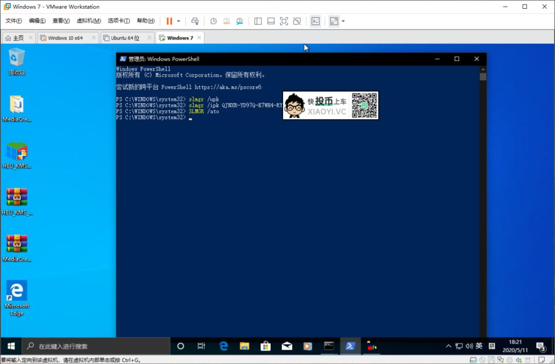 微软福利!速度白嫖正版「Windows 10」 第4张