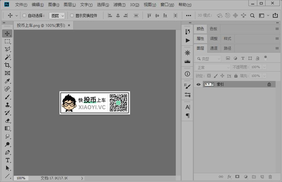 解决 Windows 2004 使用「PhotoShop」假死问题 第1张