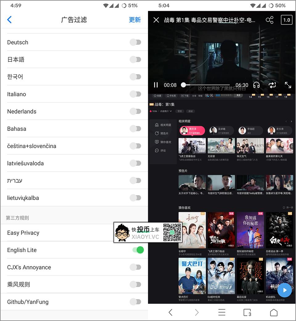 iOS 排行榜第一的浏览器「Alook」已经有安卓版了 第3张