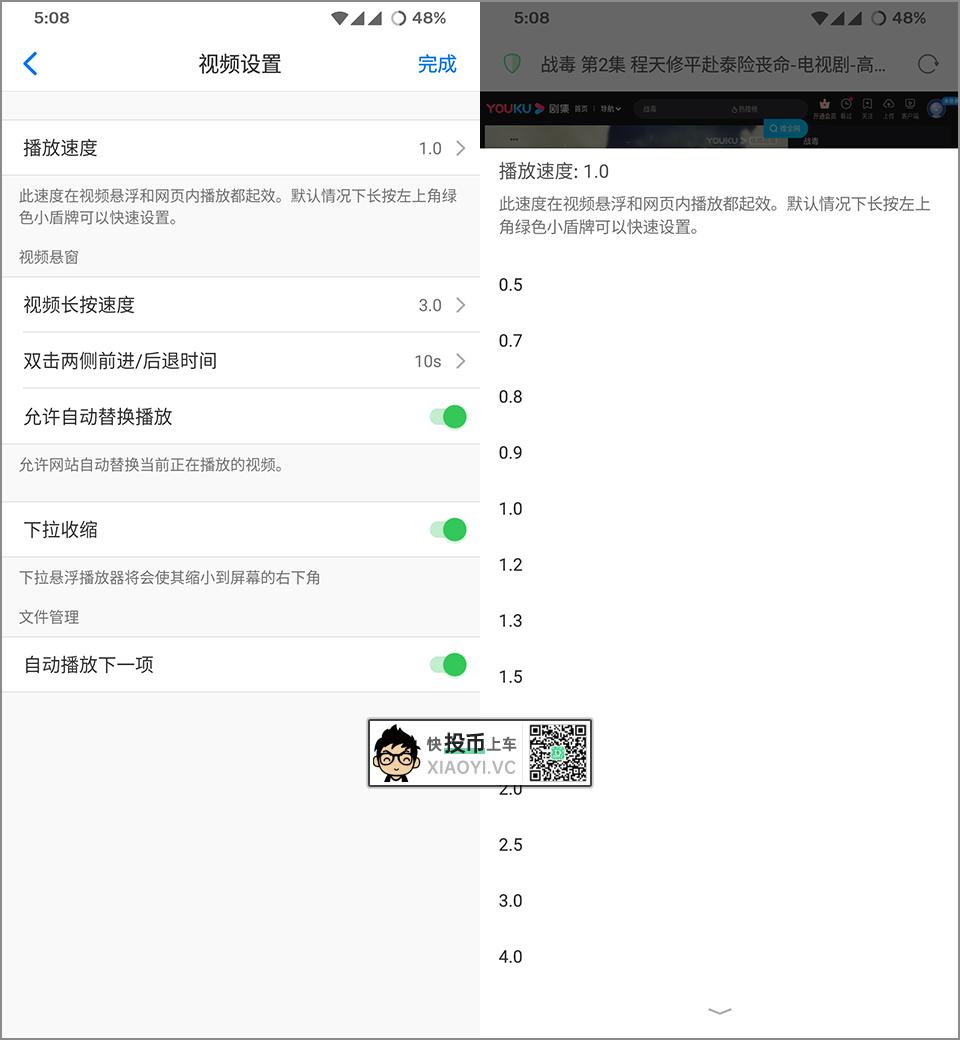 iOS 排行榜第一的浏览器「Alook」已经有安卓版了 第4张