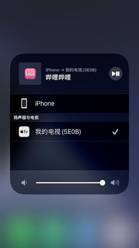 如何在iOS中使用百度网盘投屏播放 第1张