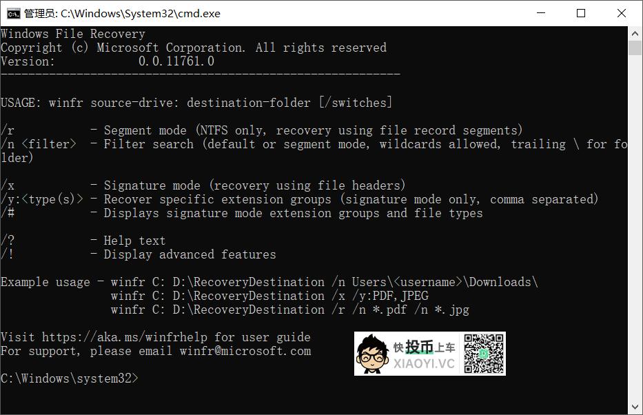 误删文件?试试微软免费数据恢复软件「Windows File Recovery」 第2张