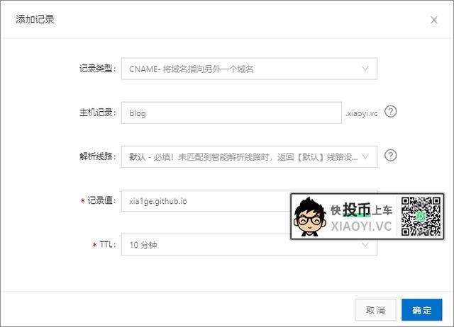利用微软的「GitHub」免费搭建个人博客网站 第20张