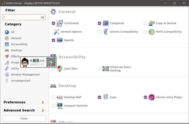 让 Windows 10 支持运行 Linux 程序 第13张