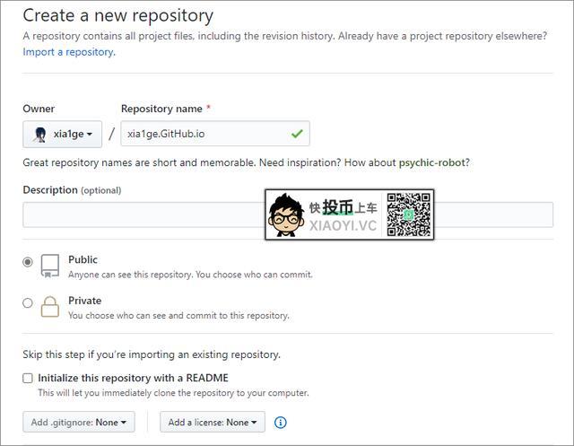 利用微软的「GitHub」免费搭建个人博客网站 第2张