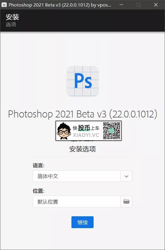 PhotoShop 2021 测试版体验:人人都可以是PS大神 第1张