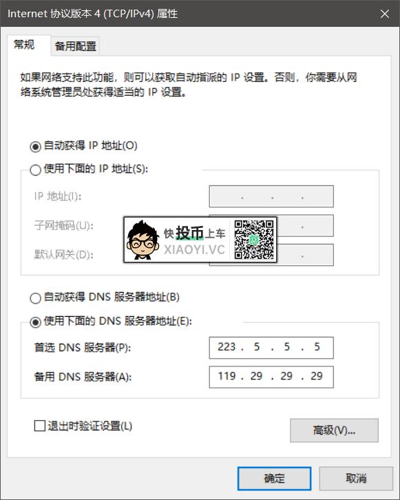 8 款优化网站加载速度的「Edge」扩展插件 第11张