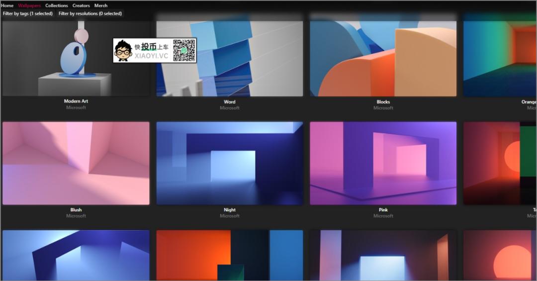 壁纸分享:微软风格的壁纸下载网站 第2张