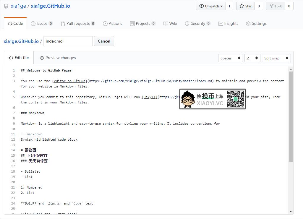 利用微软的「GitHub」免费搭建个人博客网站 第7张