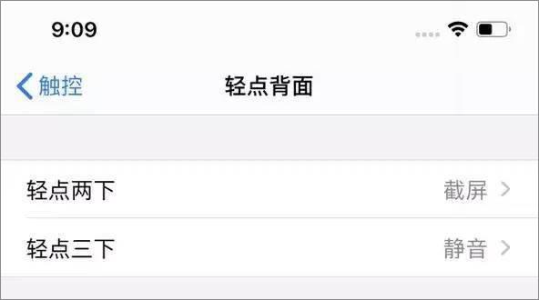 安卓也可实现苹果 iOS 14 的