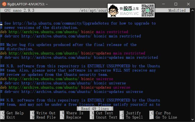 让 Windows 10 支持运行 Linux 程序 第6张