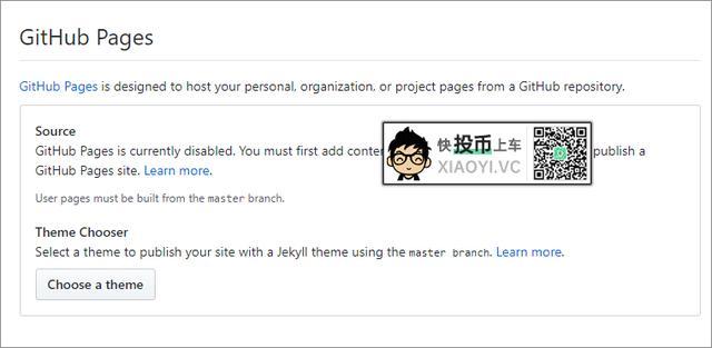 利用微软的「GitHub」免费搭建个人博客网站 第4张