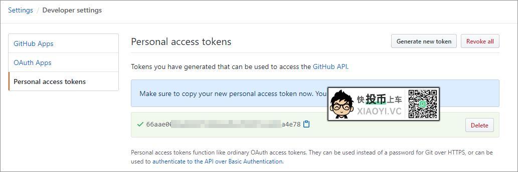 利用微软的「GitHub」免费搭建个人博客网站 第11张