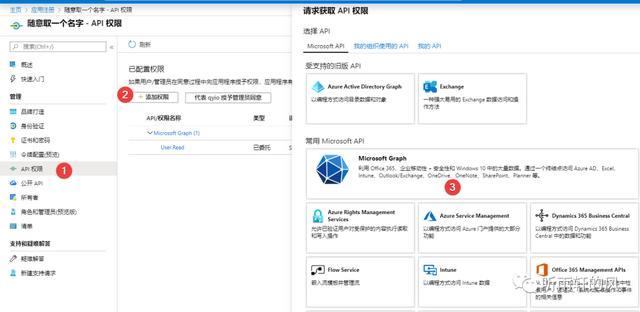 Microsoft 365 开发版e5账户 续订教程 第5张