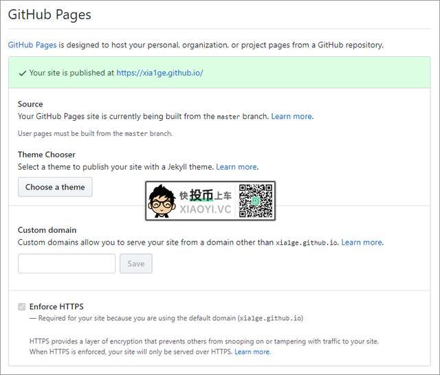 利用微软的「GitHub」免费搭建个人博客网站 第21张