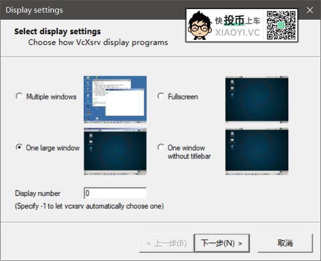 让 Windows 10 支持运行 Linux 程序 第10张