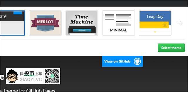 利用微软的「GitHub」免费搭建个人博客网站 第5张