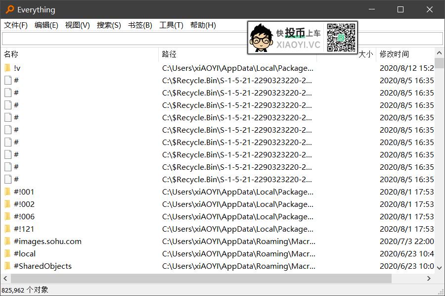 [Windows篇] 10款获全网推荐的优秀软件 第1张