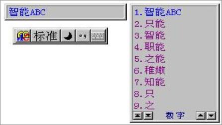 爷青回:体验全新「华宇拼音输入法」纯净无广告 第1张